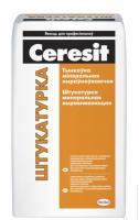 Штукатурка цементная ceresit 25кг