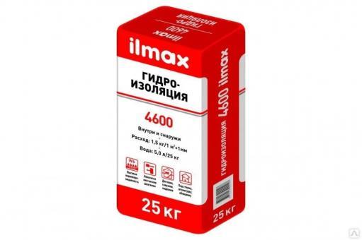 Гидроизоляция цементная  Ilmax 4600 25кг