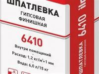 Шпатлевка гипсовая ilmax 6410 15кг