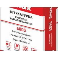 Штукатурка гипсовая Илмакс 6805, 20кг