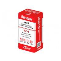 Клей для армирующей сетки и утеплителя Илмакс КС-1