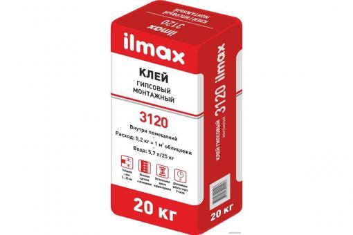 Клей гипсовый для гипсокартона Ilmax 3120  20кг