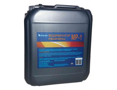 Модификатор ржавчины МР-1   5 л