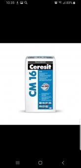 Клей Ceresit см 16 25кг
