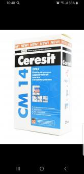 Клей Ceresit см 14 25кг