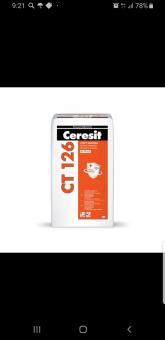 Шпатлевка Ceresit  ст 126 20кг