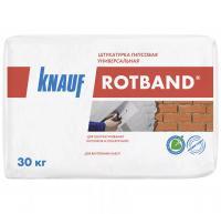 штукатурка гипсовая Ротбант Knauf  30кг