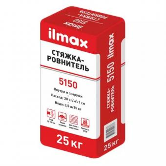 Ilmax 5150 25кг стяжка ровнитель