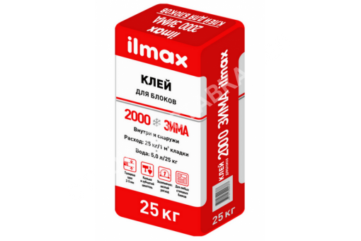 Клей д.блоков зима ilmax 2000 25кг